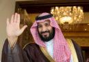 Réalité des changements en Arabie saoudite